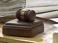 Новости: Прокуратура отозвала иск по