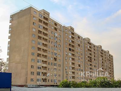 Жилой комплекс Арыстан в Алматы