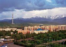 Новости: Районы выше Аль-Фараби могут включить в состав Алматы