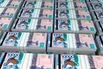 Новости: Более 500 млрд тенге получат казахстанские банки