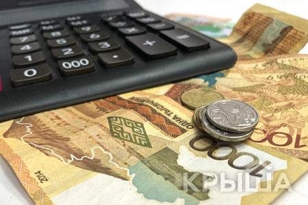 Новости: Нацбанк РКпривёл прогноз поинфляции на2018-2019 годы