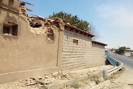 Новости: В Арыси пострадало более семи тысяч домов