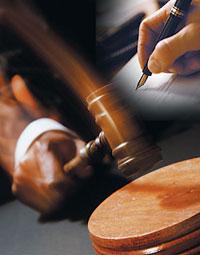 Новости: Суд принял решение вернуть государству землю