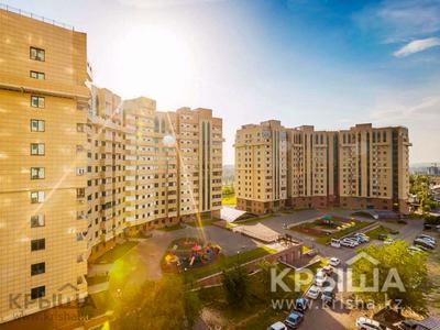 Жилой комплекс Жагалау в Алматы