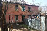 Новости: Ветхие дома водном из районов Алматы начнут сносить в2020году
