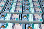 Новости: Президент РКподписал закон ореспубликанском бюджете на2020– 2022 годы