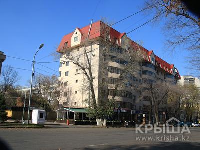 Жилой комплекс КУАТ на Панфилова - Гоголя в Алмалинский р-н