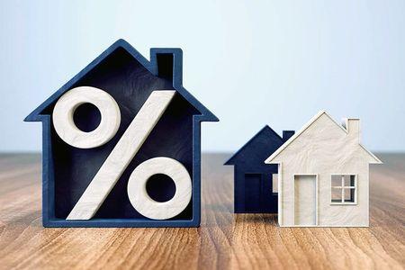 Новости: Составлен рейтинг стран подоступности ипотеки
