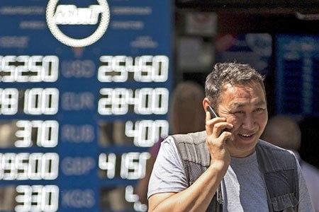 Новости: Нацбанк за неделю обвалил курс доллара