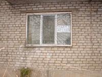 Статьи: Арендуем жилье за $800-$900 в месяц
