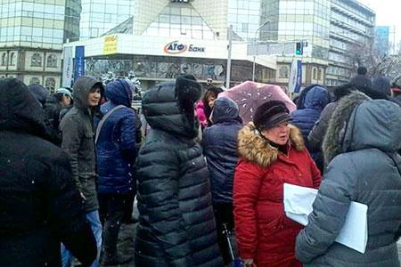 Новости: Ипотечники южной столицы вышли на акцию протеста