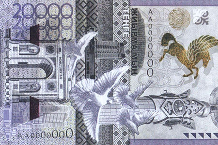 Новости: Купюра в 20 тысяч тенге признана самой защищённой