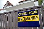 Статьи: Как заработать на квартире в кризис