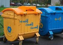 Новости: В Астане внедрят раздельный сбор мусора