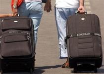 Новости: Утверждены правила регистрации иммигрантов