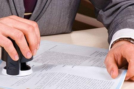 Новости: Алматы приносит большую часть доходов отлегализации