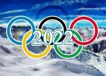 Новости: Алматы получил официальный шанс «выиграть» Олимпиаду