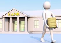 Статьи: Жильё иипотека— взгляд банков
