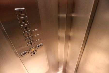 Новости: В РК планируют создать центр лифтового хозяйства