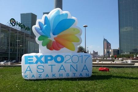 Новости: EXPO-2017: судьба объектов решена