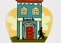 Статьи: Недвижимость иипотека— взгляд банков