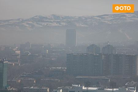 Статьи: Что не так с воздухом Алматы?