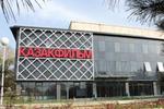 Новости: На территории Казахфильма многоэтажек не будет