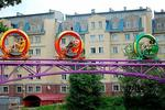 Новости: Алматы сквозь время: район ЦПКиО