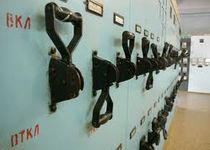 Новости: Астанчан об отключении от электричества будут уведомлять за месяц