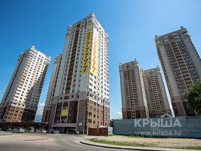 Жилой комплекс Mega Tower Almaty в Бостандыкский р-н