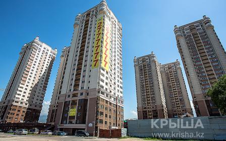 Mega Tower Almaty