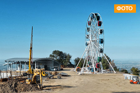 Новости: Посетителей Коктобе поднимут на новую высоту