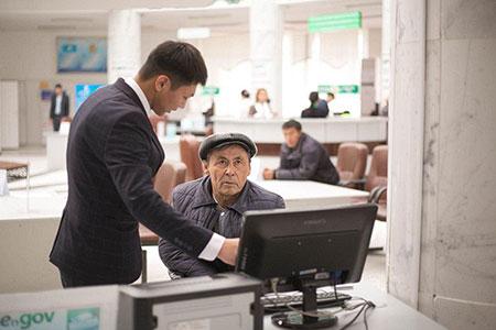Новости: Астанчане смогут узнать размеры своих пенсий