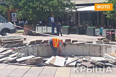 Новости: В Алматы на Арбате демонтируют фонтаны