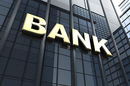 Новости: Названы банки – участники программы «7-20-25»