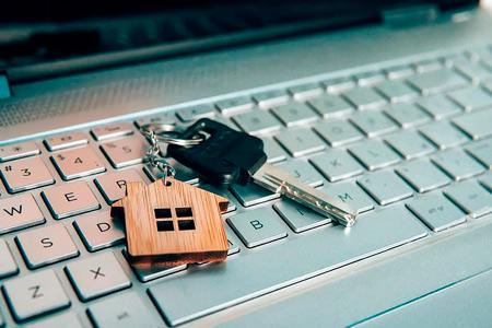 Новости: Заявки повоенной ипотеке начнут принимать онлайн