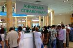 Новости: В Уральске открылся новый ЦОН