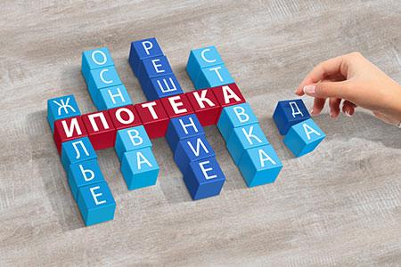 Новости: В «Нурлы жер» изменили условия выдачи льготной ипотеки