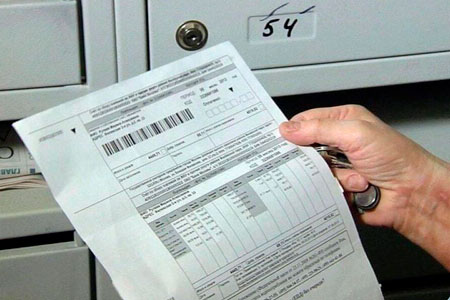 Новости: Алматинцам отсрочат оплату закомуслуги