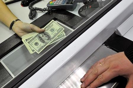 Новости: Нацбанк советует не покупать валюту в праздники