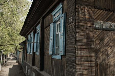 Новости: В Алматы создана карта возраста зданий города