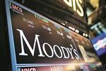 Новости: ВРКвозрос риск повторения банковского кризиса