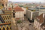 Новости: Назван лучший город мира для жизни