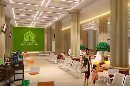 Новости: Каким будет Дом социальных услуг вАлматы