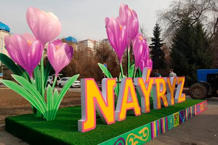 Новости: ВАлматы запретили массовые празднования Наурыза