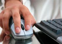 Новости: Электронная регистрация жилья