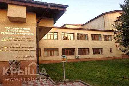 Новости: Санаторий «Казахстан» продают задолги