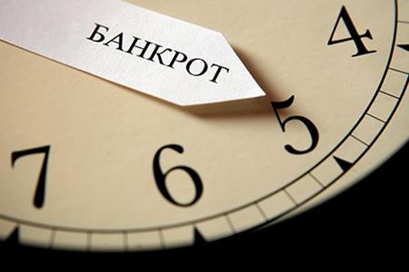 Новости: Столичный застройщик признан банкротом