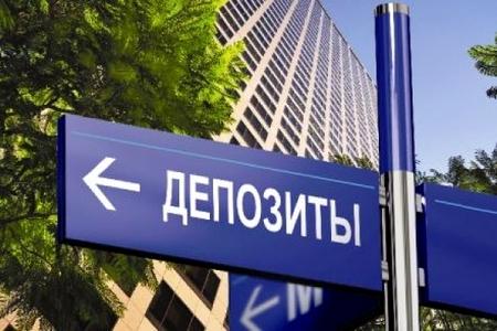 Новости: Депозиты в тенге: ставка подросла