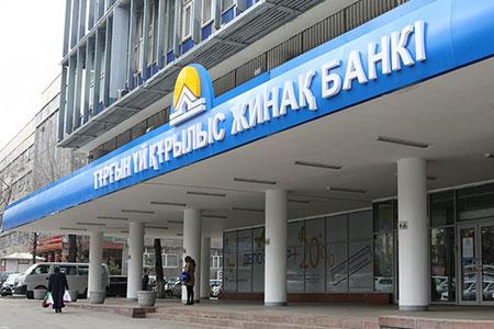 Новости: Антимонопольный комитет заподозрил ЖССБК вовмешательстве вработу оценщиков
